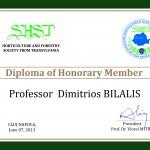 Dimitrios Bilalis honorific member SHST