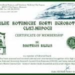 Dimitrios Bilalis member NBHA CN